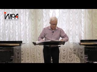 Видео от Владимира Понькина