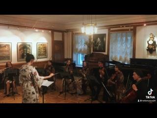 Видео от Екатерины Кочетковой