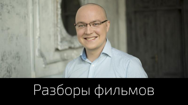 8 Альберт Сафин Области тьмы Часть 2