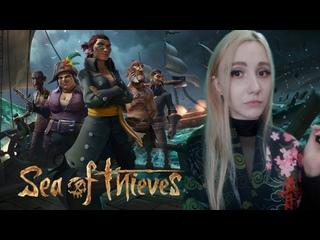 НА АБОРДАЖ I Sea of Thieves