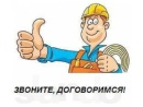 Фотоальбом Андрея Прохорова