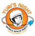 Всемирный день космонавтики, image #6