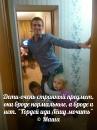 Фотоальбом Алексея Палади
