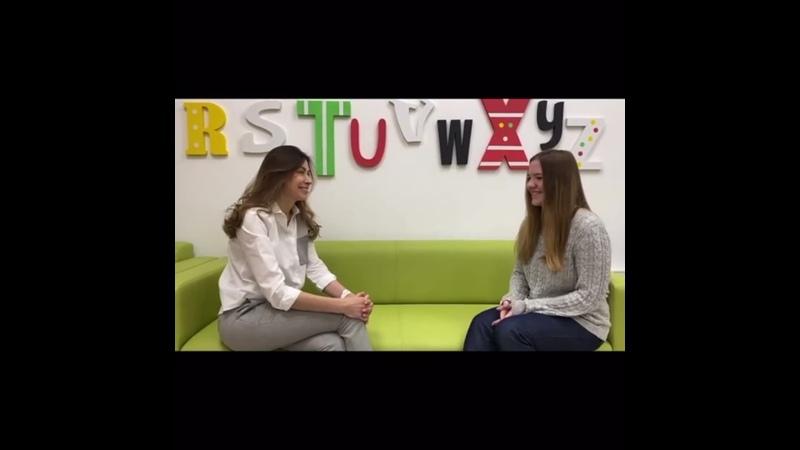 Чем отличается обучение у нас от обучения в школе Первая часть большого интервью с ученицей АВС Центра Лизой Орловой 😉 ab