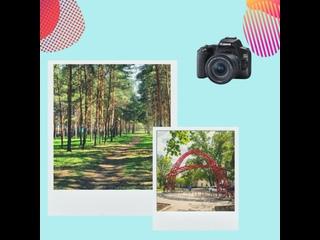 Видео от Бугринская роща, парк отдыха Новосибирск