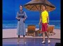 Уральские пельмени - Всё ради лета плюс ляпы