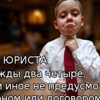 Неля Бубнова