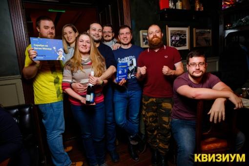 «12.01.21 (Tipsy Pub)» фото номер 168