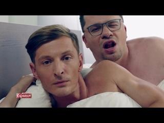 Павел Воля   Гарик Харламов   Ольга Бузова   Пародия   Comedy Club   смотреть   онлайн