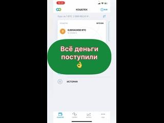 Vídeo de Svetlana Chumakova