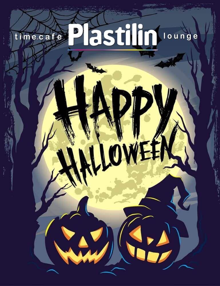 Афиша Самара 31.10 Хэллоуин в time-cafe Plastilin
