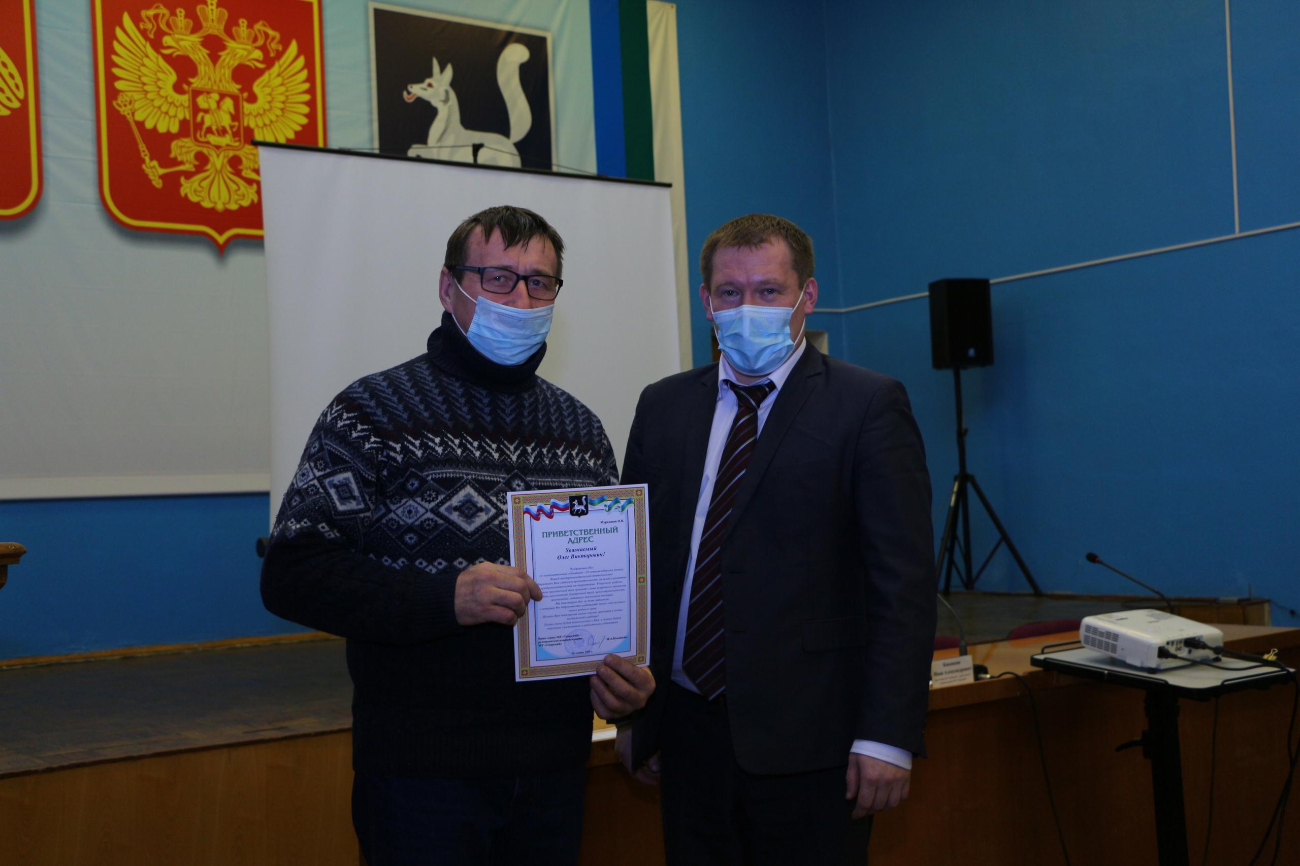 Предпринимателей Удорского района поздравили с юбилеем профессиональной деятельности
