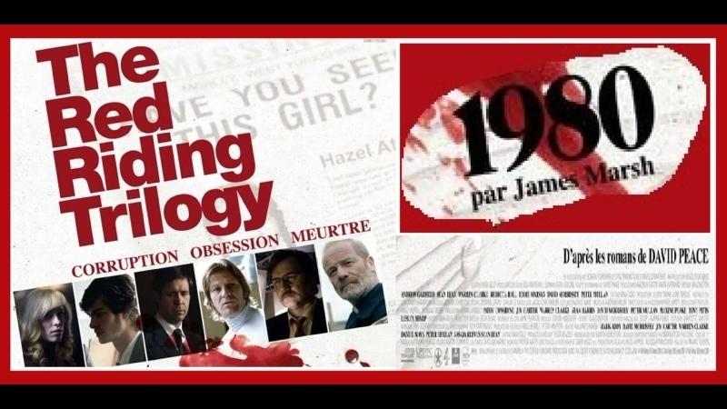 Кровавый округ 1980 Великобритания 2009г