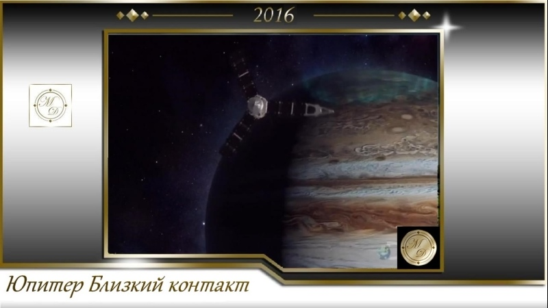 Discovery Юпитер Близкий контакт Научно познавательный астрономия космос исследования 2016