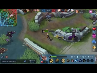 [Bosston Gaming] КАК ТАЩИТЬ НА ЧУ ! ГАЙД + КАТКА MOBILE LEGENDS: BANG BANG / МОБАЙЛ ЛЕГЕНДС