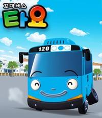 Тайо - маленький автобус | ВКонтакте