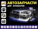 Персональный фотоальбом Николая Александровича