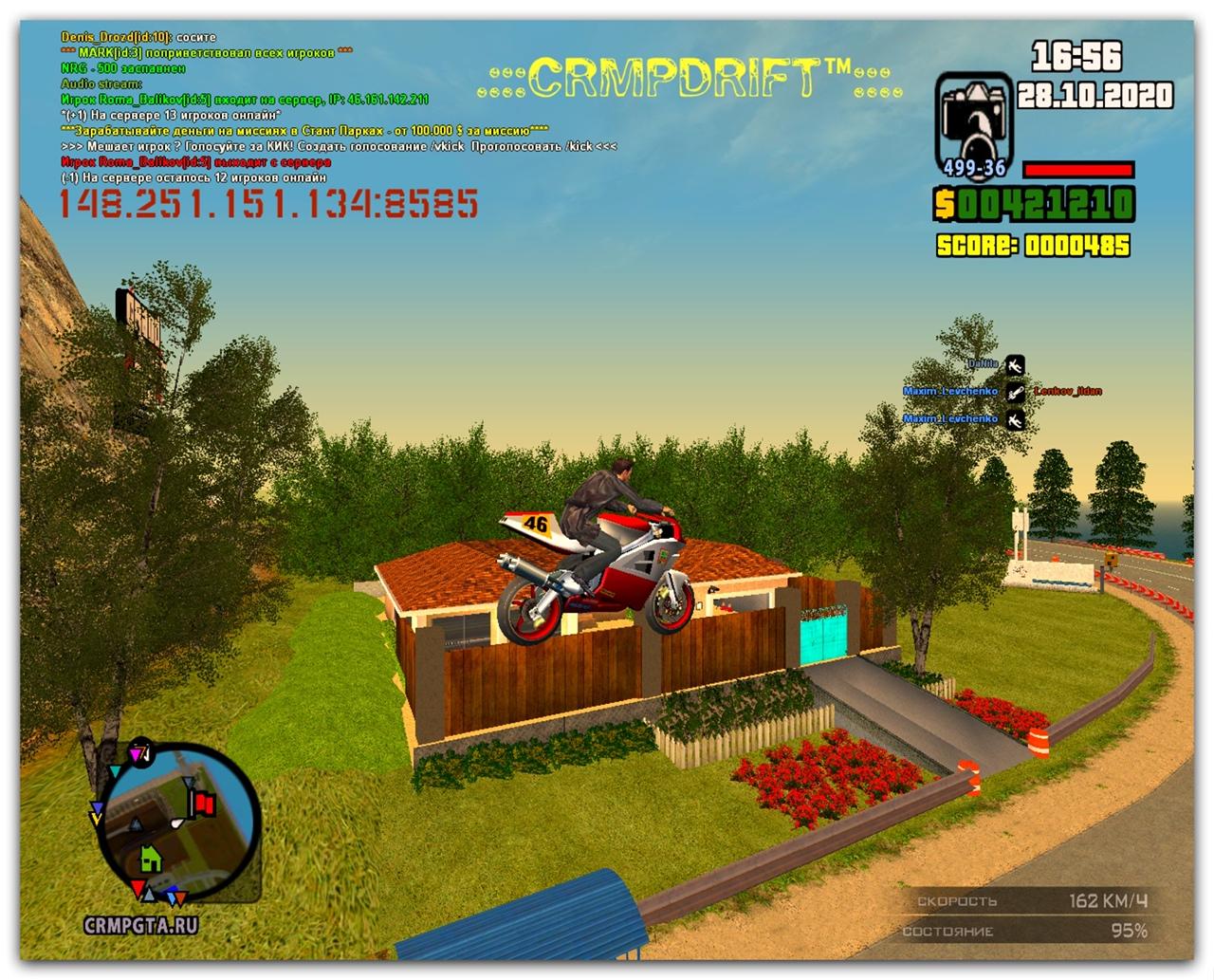 GTA Criminal Russia Multiplayer