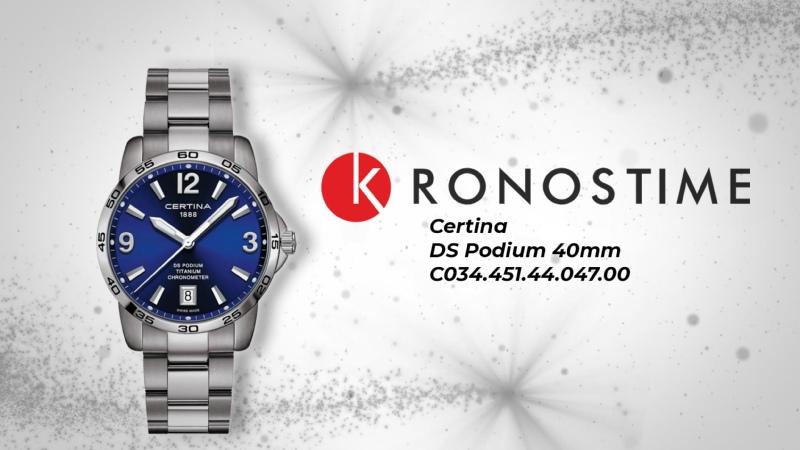 Обзор часов Certina DS Podium 40mm C034 451 44 047 00