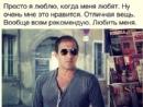 Персональный фотоальбом Viktor Bondarenko