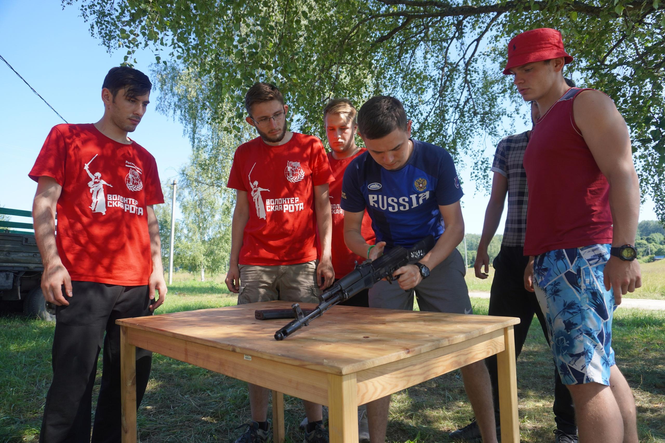 В Ржевском районе завершился молодежный патриотический слет