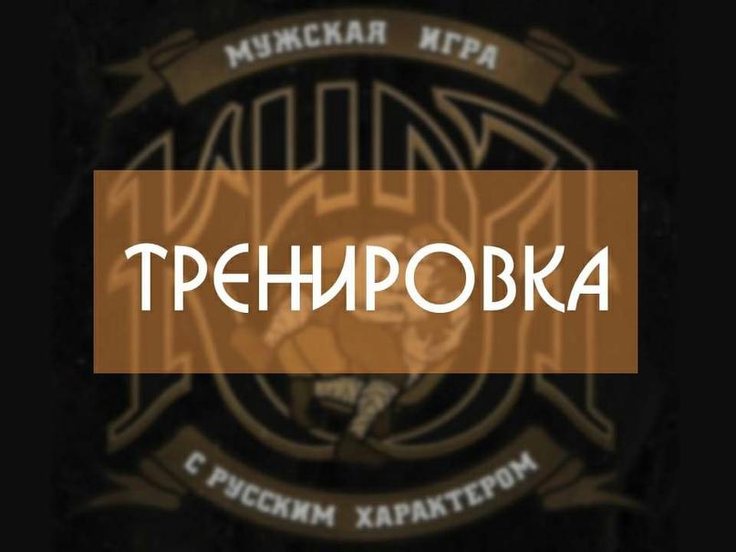 Обзор событий в мире килы (03.06.21 — 09.06.21), изображение №32