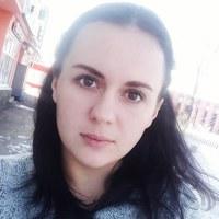 Фотография Виктории Константиновной