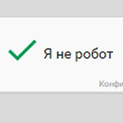 Бот Рофлобайтертролль, Одесса