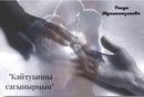 Мухаметзянова Саида | Казань | 26
