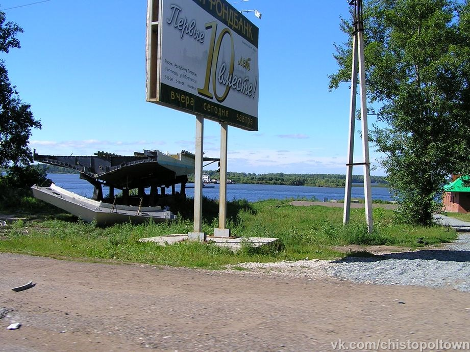 После долгого перерыва Вахитовский районный суд Казани продолжил разбирательства по резонансному процессу о крахе «Татфондбанка».