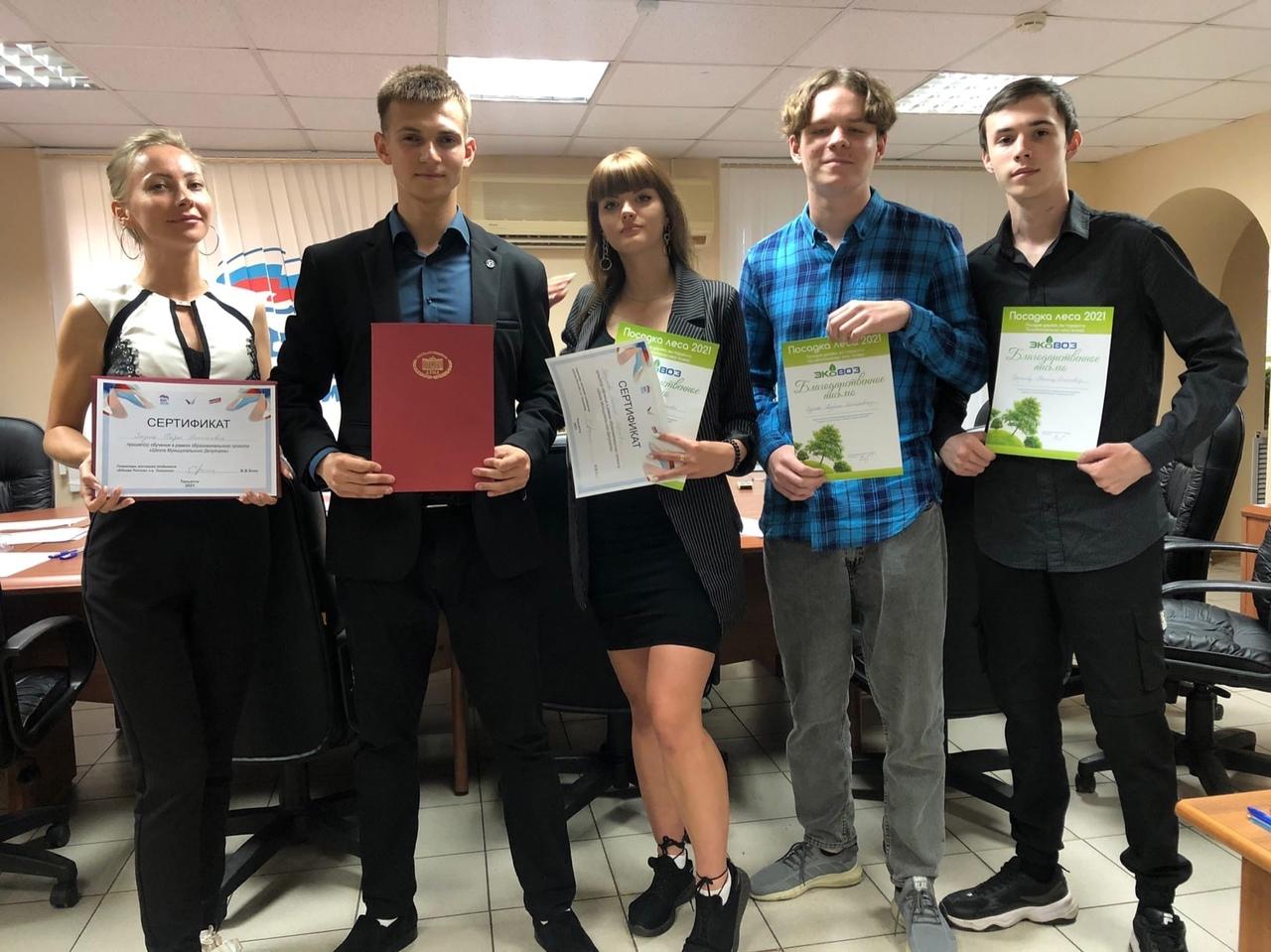 Финальный этап занятий в «Школе муниципального депутата»