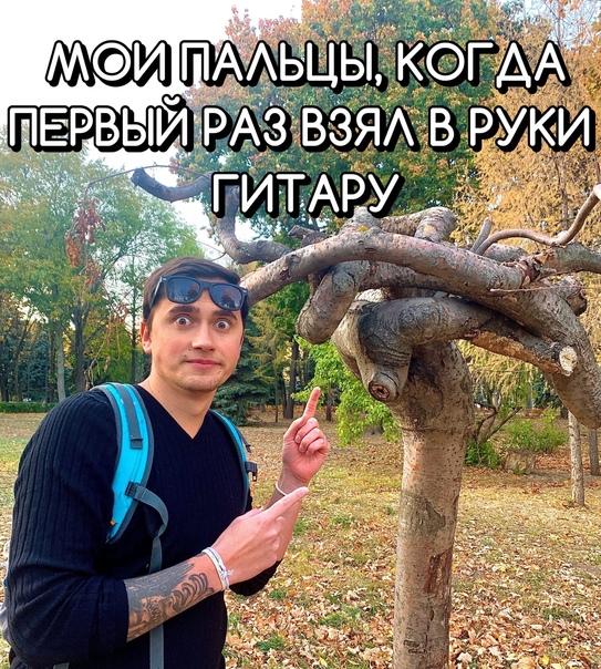 Ярослав Сафронов -  #3