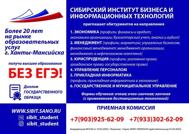 Дорогие друзья! В Ханты-Мансийске проводится набор...
