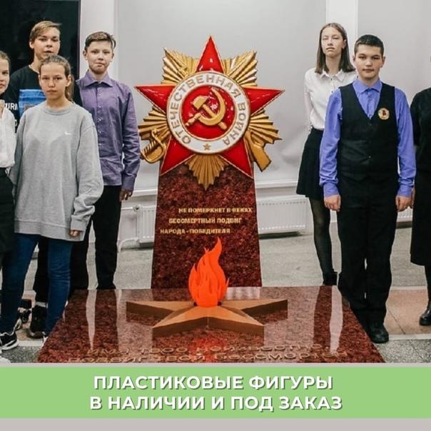 ⭐Орден Отечественной войны первой степени 🎉К главн...
