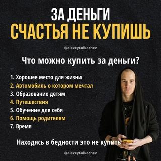 Алексей Толкачев фотография #31