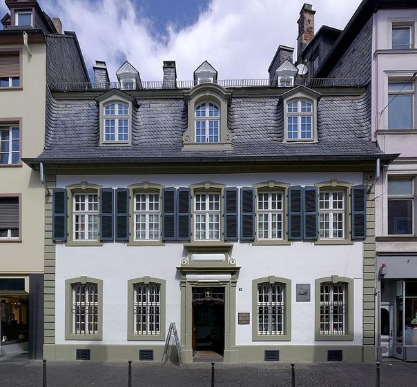 Дом Марксов в Трире — сейчас музей