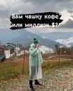Антон Филиппов фотография #3