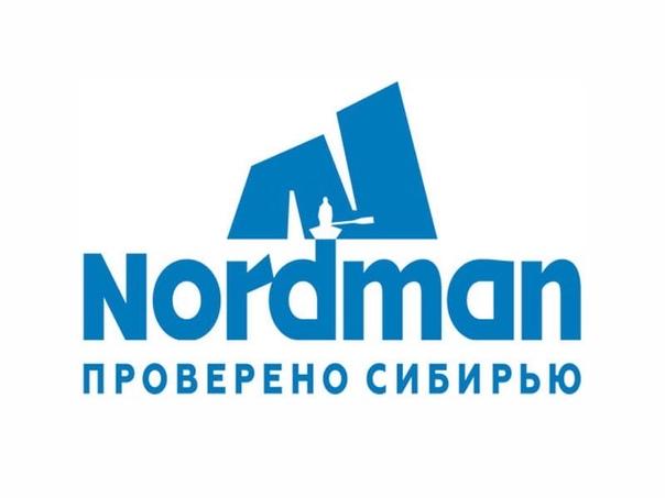 Добрый вечер! Открываю новую закупку с сайта Нордм...