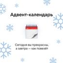 Адановская Арина | Москва | 26