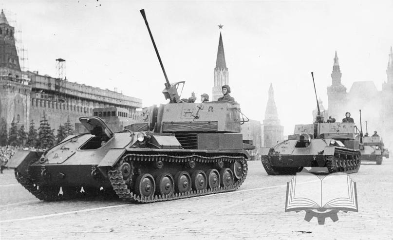 ЗСУ-37 из состава 4-й Гвардейской Кантемировской дивизии на параде, Первый День Танкиста, 8 сентября 1946 года.