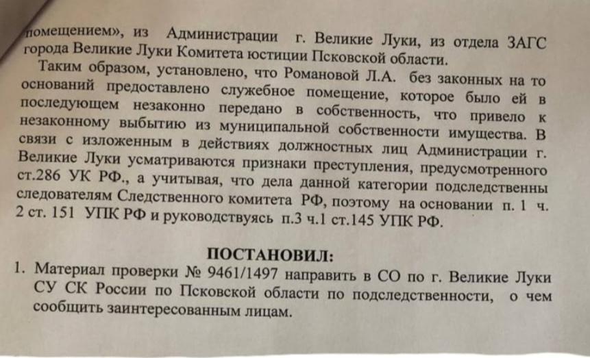 фото из альбома Всеволода Козловского №11