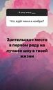 Адановская Арина | Москва | 35