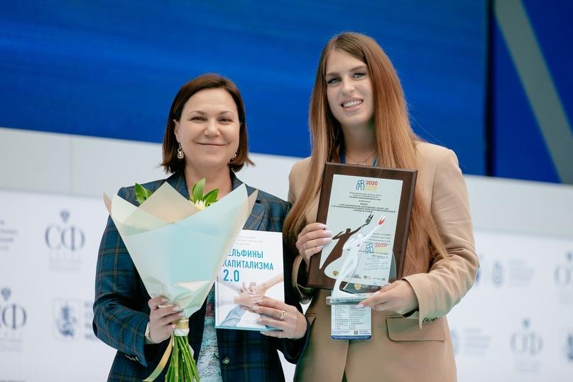Два лучших социальный проекта из Татарстан получили заслуженные награды!, изображение №1