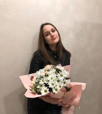 Алёна Поникарова