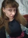 Елена Таранюк, Килия, Украина