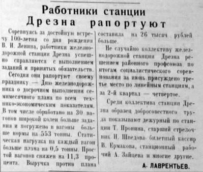 1969 г.