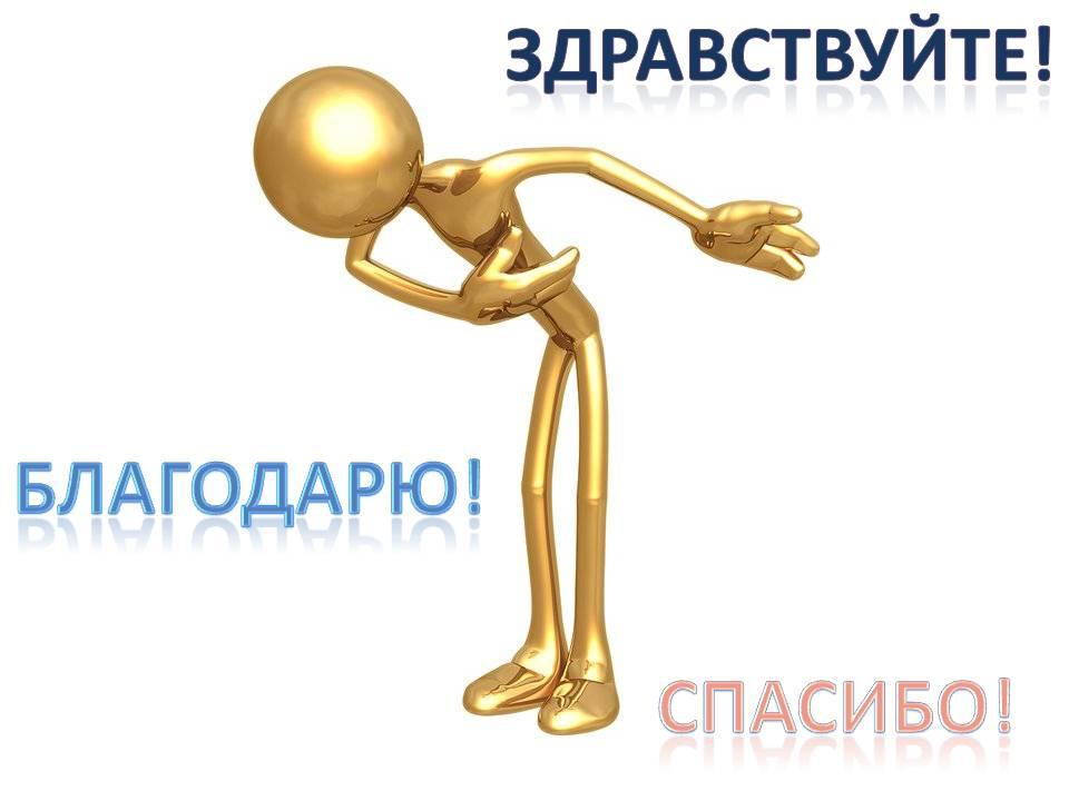 Айбар, 33, Pervomayskiy
