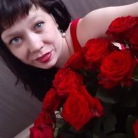 Катерина Фомина