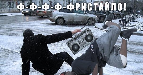 В Москве случился гололед И коммунальщики сообщили, что они к нему были не готовы из-за, сюрприз, коронавируса! Никогда такого не было и вот опять! Всю свою сознательную жизнь при первом снеге