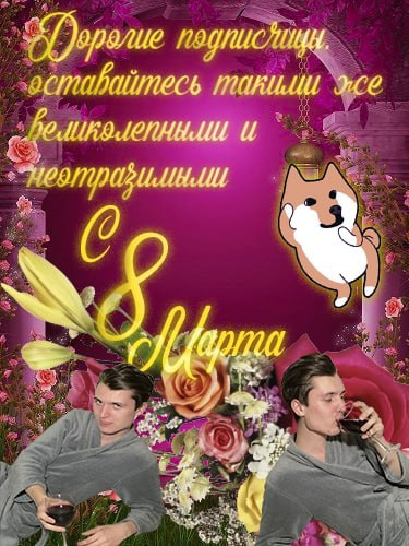фото из альбома Vova Voronkov №8